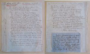 Image of two manuscript pages side by side